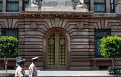 Banxico critica la nueva ley sobre divisas aprobada por el Senado y advierte sobre sus riesgos