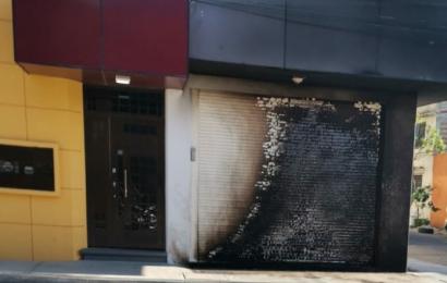 Intentan incendiar oficinas de Morena en Oaxaca